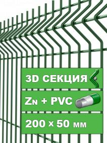 Секционный оцинкованный металлический забор с полимерным покрытием, секция 2,5х0,98 м - фото pic_c74858e6b61494b_700x3000_1.png