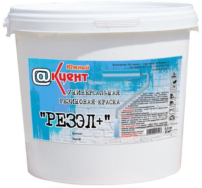 Универсальная резиновая краска Акцент Резэл+ ВД-АК-1113, ведро 11 кг - фото pic_9b9039deb7ef2ee_700x3000_1.jpg