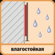 pic_55bcd3693418986_700x3000_1.jpg