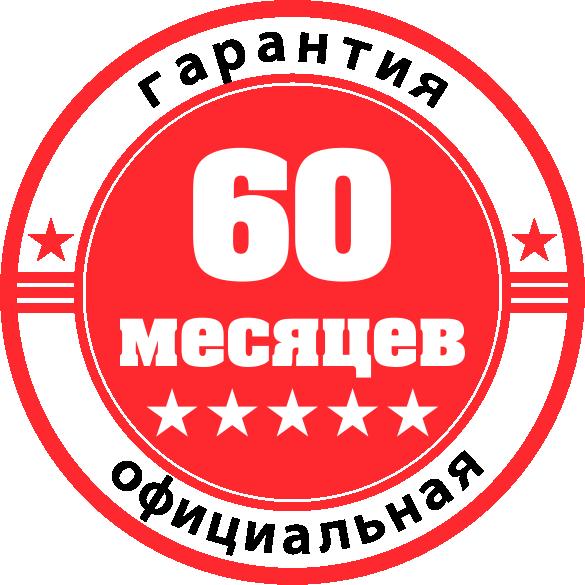 Автоматический угольный котел Galmet DUO 30 кВт - фото 60-mesjacev-garantii-1.png