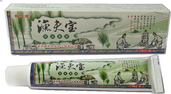Сокровище рыбака Юфу Баоцао Бэньжу от кожных заболеваний-экзема, псориаз, лишай. чесотка и т. д. - фото 2