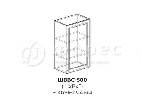 ШВВС-500