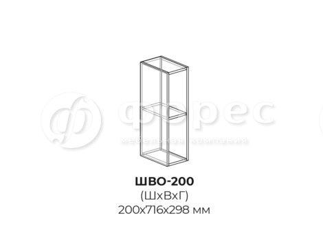 ШВО-200