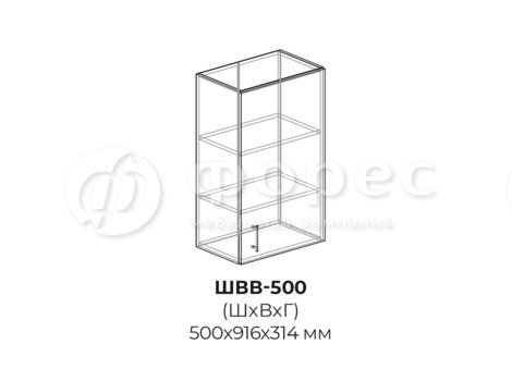 ШВВ-500