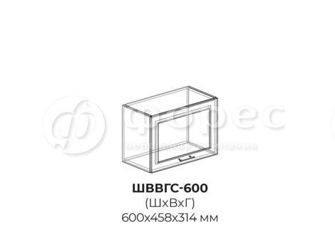 ШВВГС-600