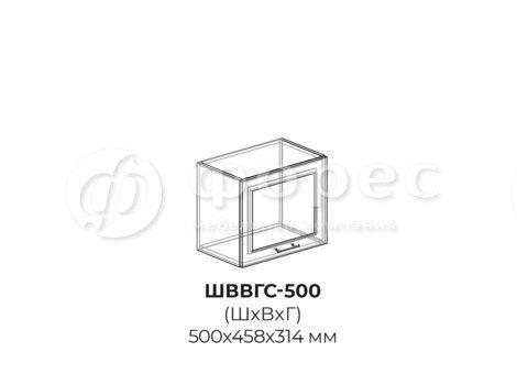 ШВВГС-500