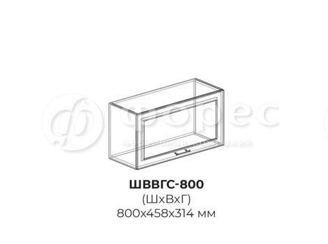 ШВВГС-800
