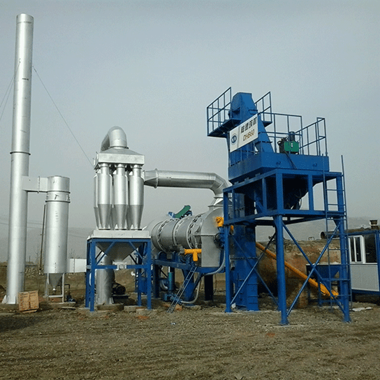 Асфальтобетонный завод DHB 40