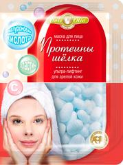 OvisOlio-Маска для лица Протеины Шёлка ультра-лифтинг для зрелой кожи 20мл - фото silk-png.png