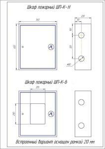 Шкаф пожарный ШП-К (310)