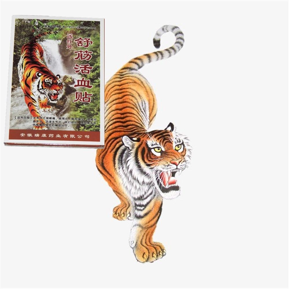 Картинки по запросу пластырь тигр