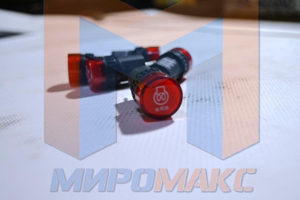 WS50-102102, Включатель освещения JK931 FORWAY