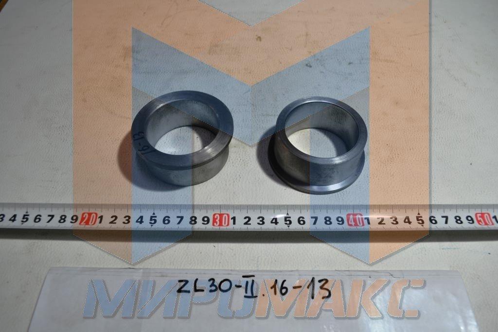 ZL30-II.16-13, Втулка нижняя верхнего пальца сочленения YTO ZL30-II
