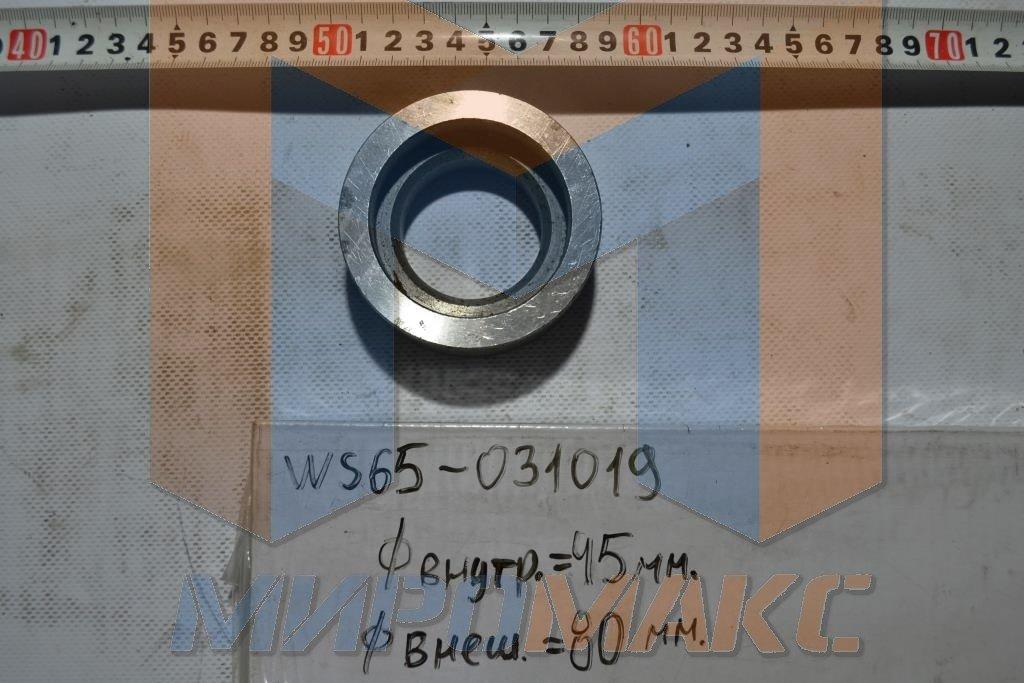 WS65-031019, Втулка внешнего вала IV FORWAY