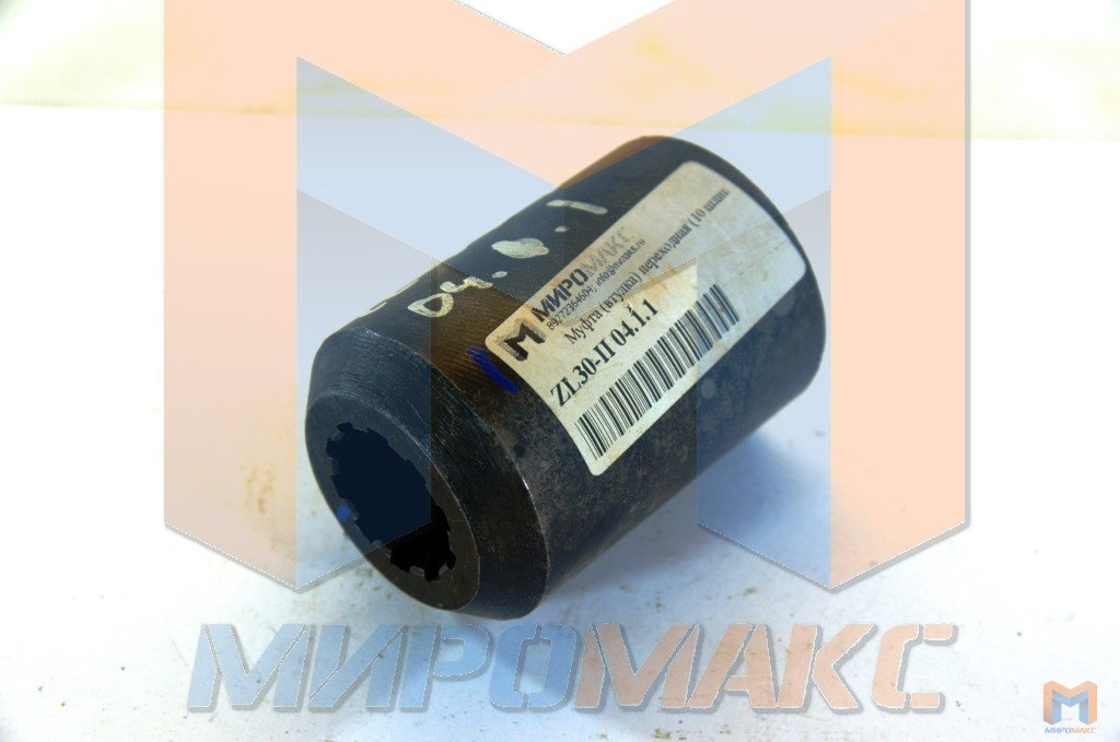 ZL30-II 04.1.1, Муфта (втулка) переходная YTO ZL30-II (10 шлицов-шпонка. Вал ф25мм, L=78мм.)