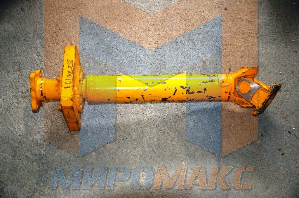 252700128, Вал карданный XCMG LW300K передний (L=770mm)