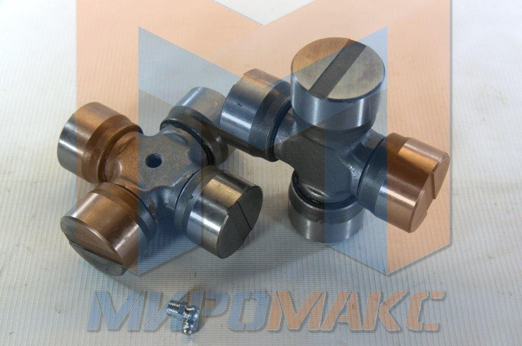 JB/T8925-2008, Крестовина карданного вала под стаканы (L=125мм., D=48мм.) 48*125 XCMG