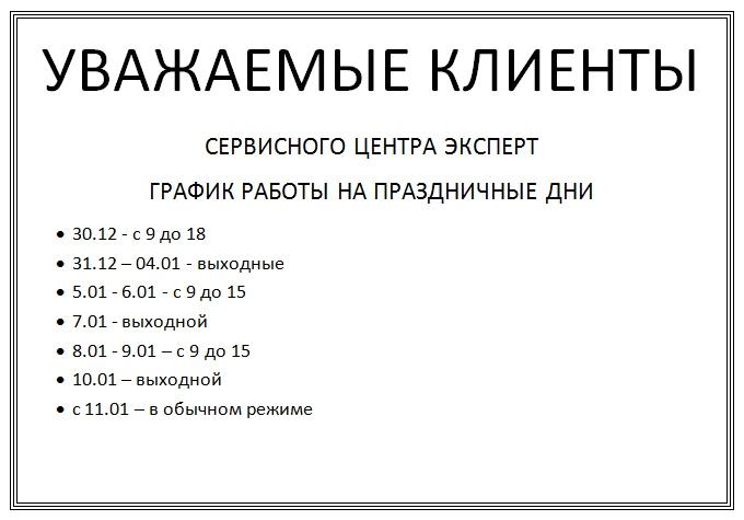 qLySUTfdZvg.jpg?size=680x475&quality=96&proxy=1&sign=bc8ed0fc1cb815af98e0b72cc8f42c8f&type=album