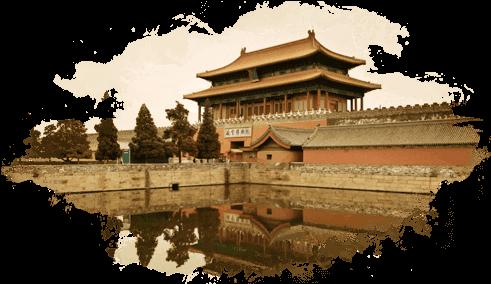 Картинки по запросу сила императора китай PNG