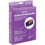 Фото 4/4 Адаптер ELM 327 Bluetooth, OBDII сканер для диагностики автомобилей