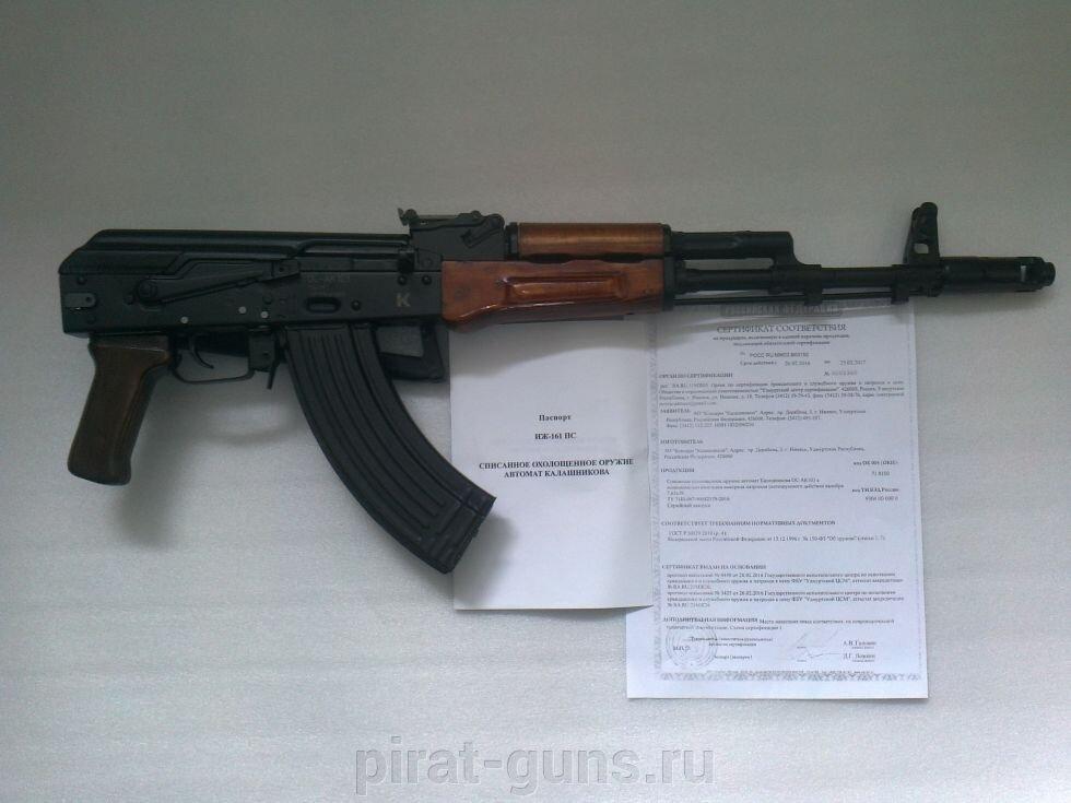 Что такое охолощенное оружие СХП? - фото avtomat-kalashnikova-pod-holostoy-patron-ak-103-izhmash-rossiya_5e92be36680a316_1024x3000_1.jpg