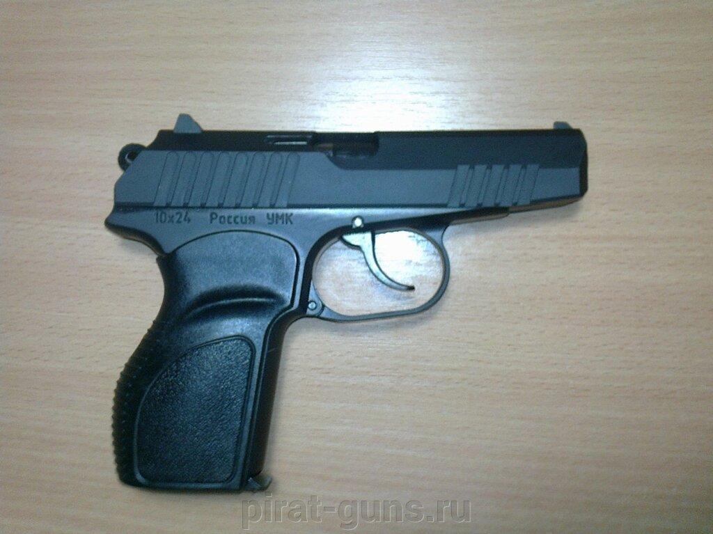 Что такое охолощенное оружие СХП? - фото oholoshchennyy-pistolet-p-m18h-novyy-dizayn-rukoyatka-dozor_6c32ea9453855dd_1024x3000_1.jpg