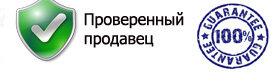 КИТАЙСКИЕ ПЛАСТЫРИ - фото 1