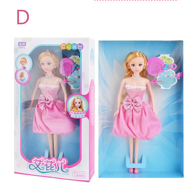 Кукла Платье Up Princess Свадебное Пластиковый подарок высокого конца Коробка Куклаs Action Figure - фото 7