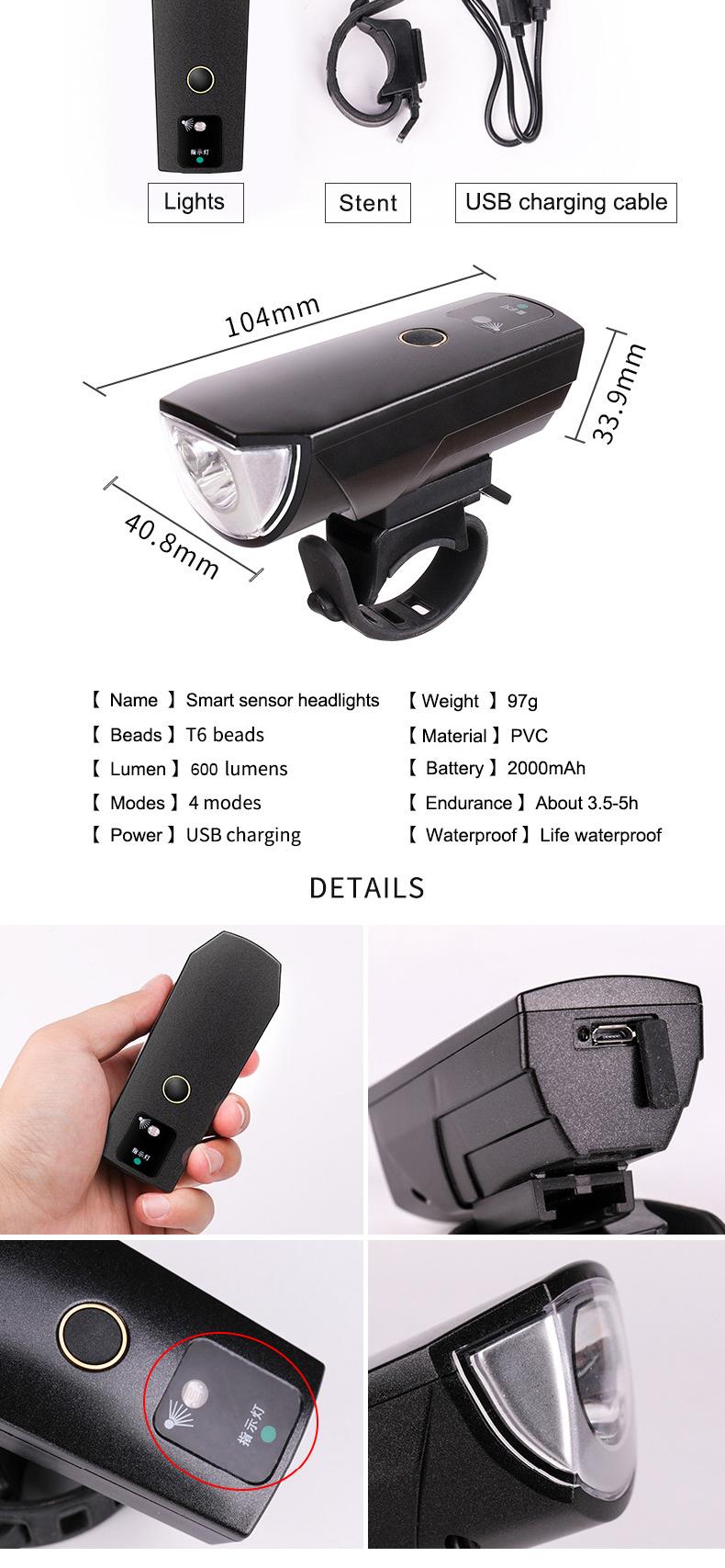 XANES SFL02 600LM T6 Smart Induction Bicycle Light IPX4 USB Перезаряжаемый 80 ° Большой прожектор - фото 4