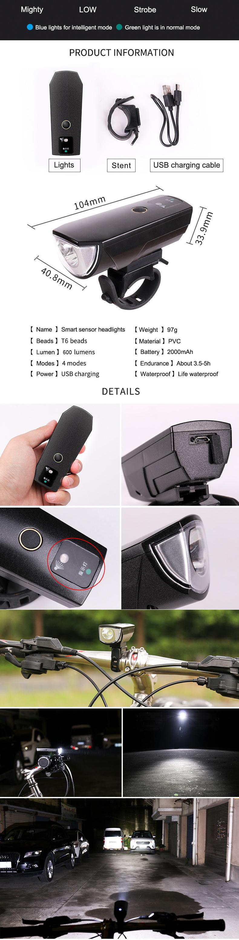 XANESКомплектдлявелосипедаLightSFL02 600LM T6 Смарт-индукционный передний свет STL02 Смартфон USB-перезаряжаемый - фото 3