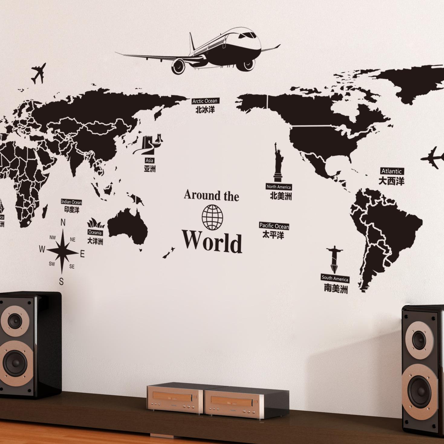 Карта мира наклейки на стены Съемная ПВХ карта мира Художественные наклейки для гостиной Home Decor - фото 1