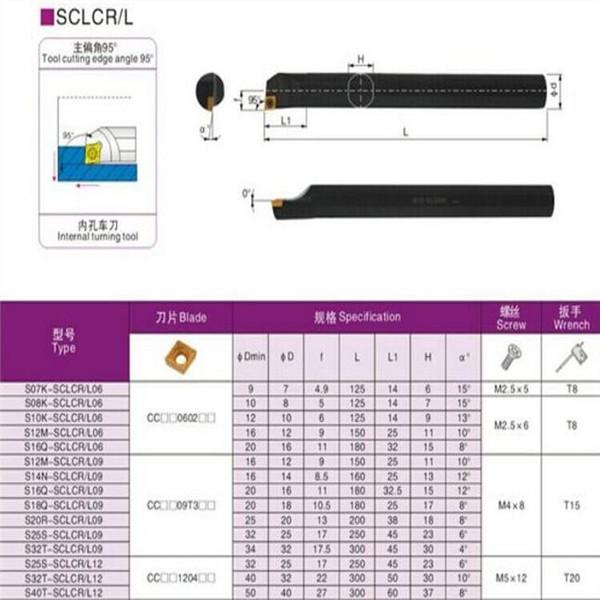 Токарный станок с ЧПУ борштангу поворачивая держатель инструмента с 4шт S07K/S08K/S10K/S12M-SCLCR06 гайковерты T8 4шт