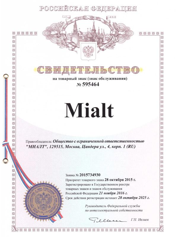 Mialt - фото Торговая марка Миалт
