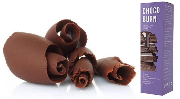 ChocoBurn - шоколад для похудения во Владикавказе