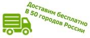 Набор инструментов КУЗЬМИЧ 60 пр. НИК-002/60, кейс - фото Доставка_90e3a9643939b7600f2396d7f2992a6d.jpg