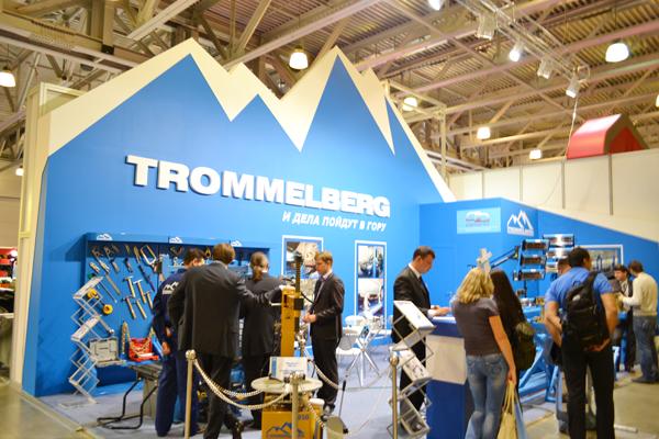 Trommelberg - фото DSC_0157_600.png
