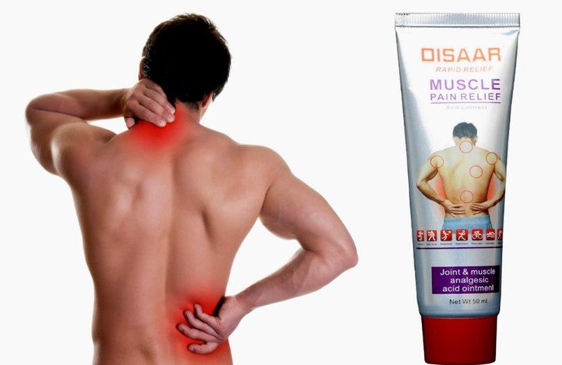 ÐаÑÑинки по запÑоÑÑ disaar muscle