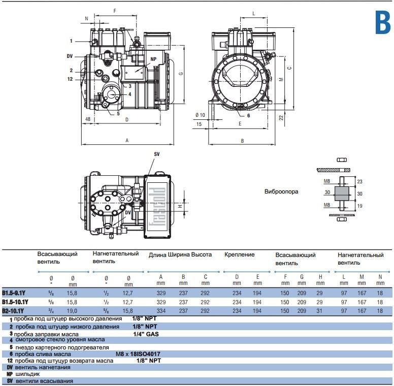 Габаритный чертеж компрессоров Frascold серии B