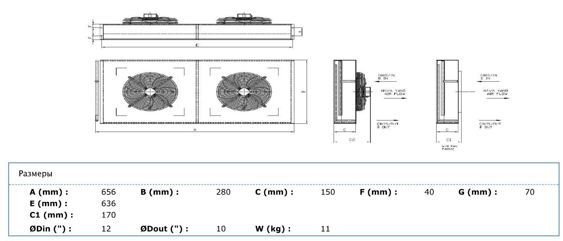 Габаритный чертеж конденсатор Karyer KT 225 AC4-B05
