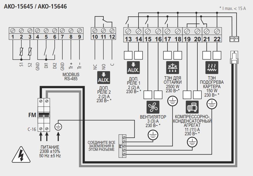 Схема подключений AKO 15645