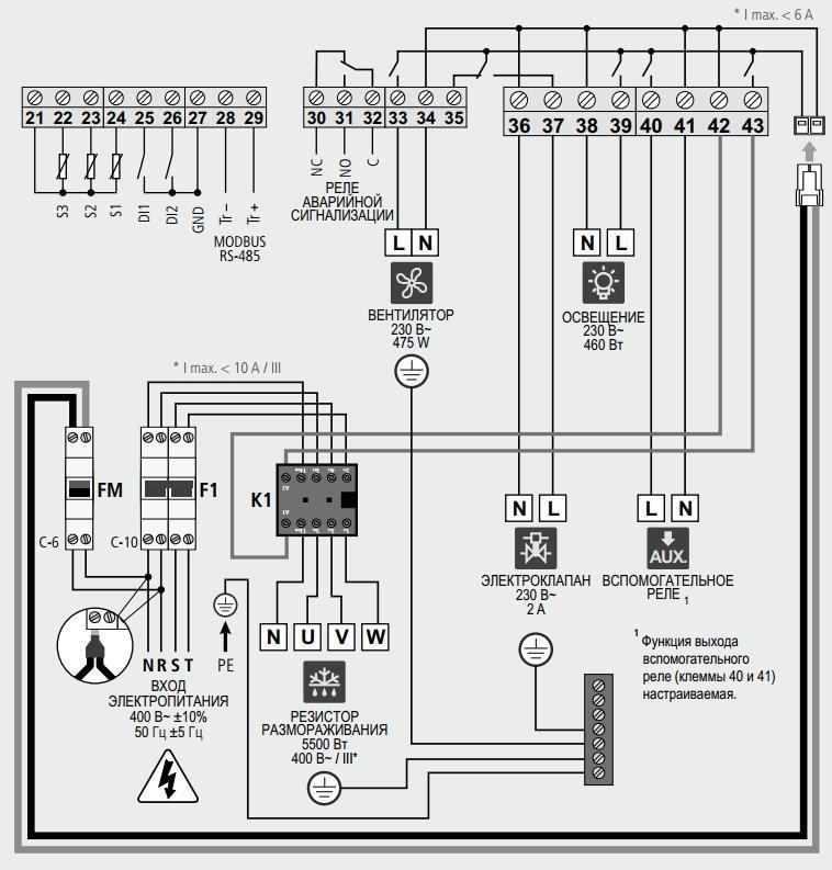 Схема подключений AKO 15643