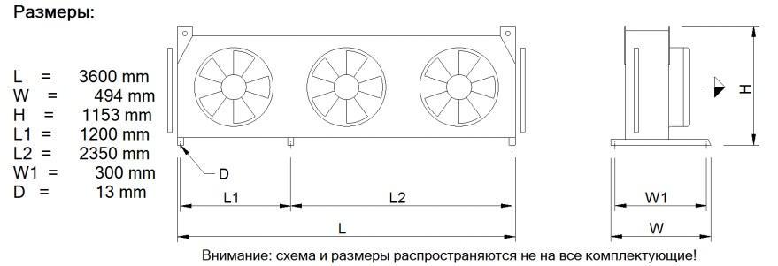 Чертеж и габаритные размеры конденсаторов Guentner GCVC RD 050
