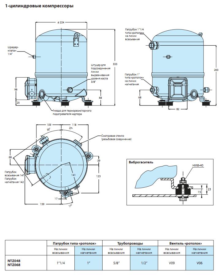 Габаритный чертеж Maneurop NTZ068A4LR1A