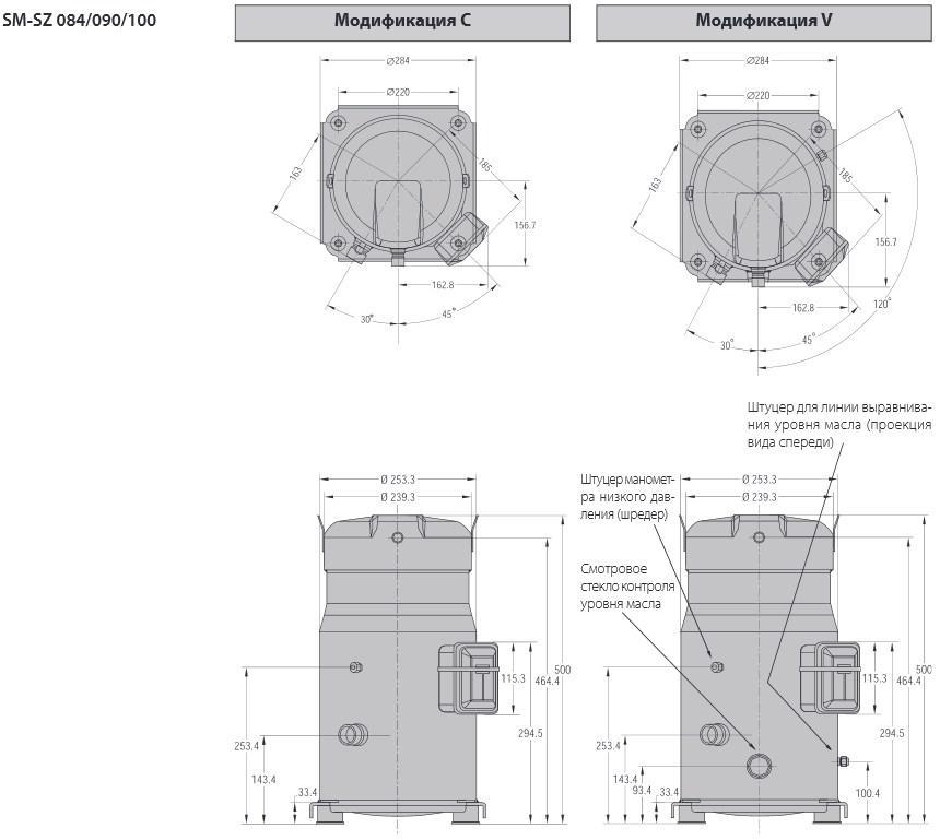 Габаритный чертеж Performer SM084S4VC