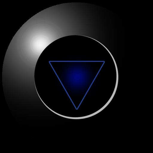 Магический шар ответа большой - фото Магический шар