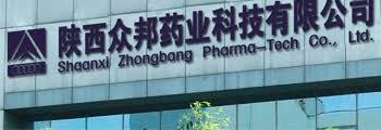 Картинки по запросу Shaanxi Zhongbang Pharma