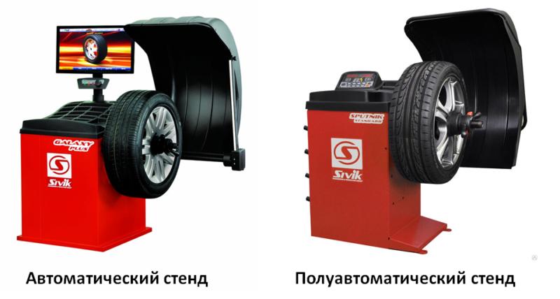 Балансировочные станки - Грузовые - фото балансировочный станок