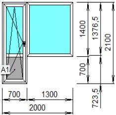 zastelkenie balkona 1