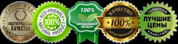garantiya_kachestva_natural_nyj_produkt_luchshie_ceny.png