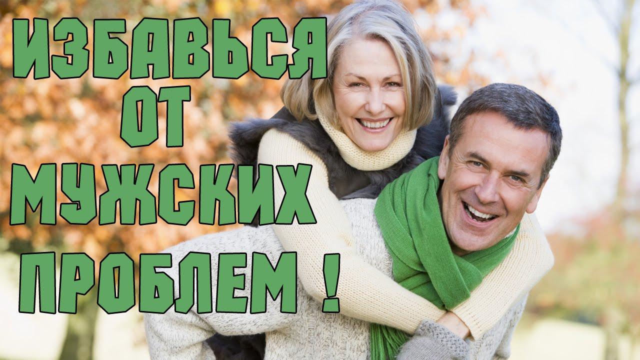 plastyr-ot-prostatita-1_izbavsya-ot-mujskih-problem.jpg